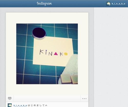 Instagramスクリーンショット