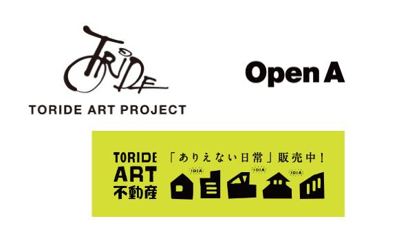 TORIDE ART 不動産 web掲載+販売のお知らせ