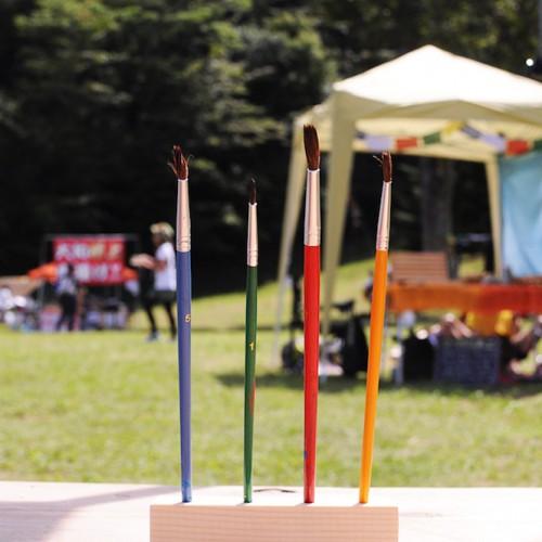 Wasamata Yama Festival